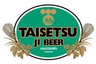 大雪地ビール株式会社
