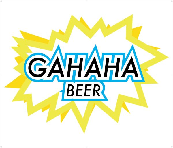 ガハハビール